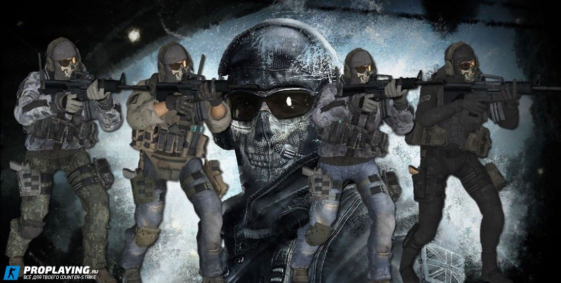 Модели Ghost для  Counter Strike Source