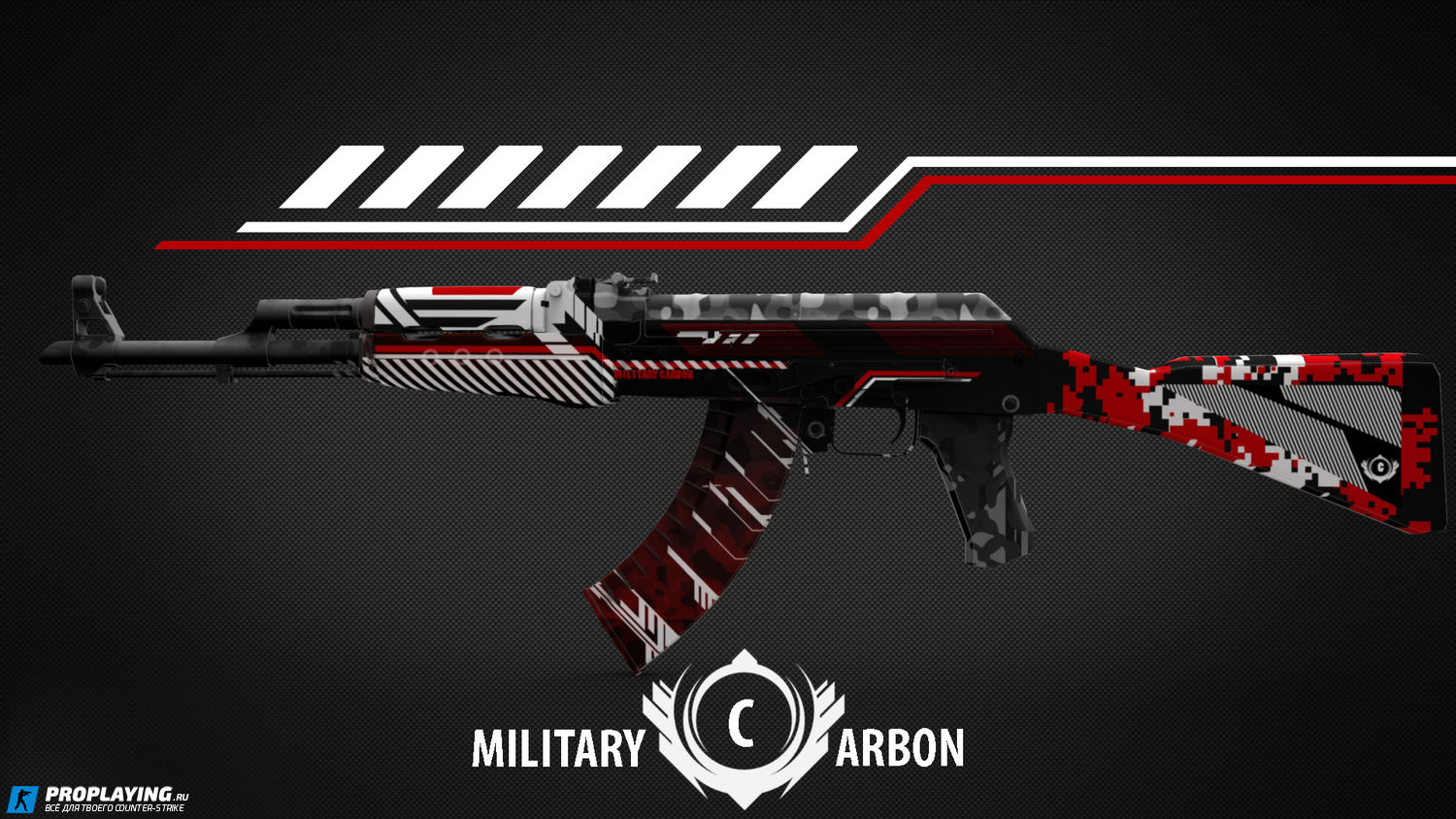 HD скин AK-47 «Military Carbon» для CS 1.6 с осмотром