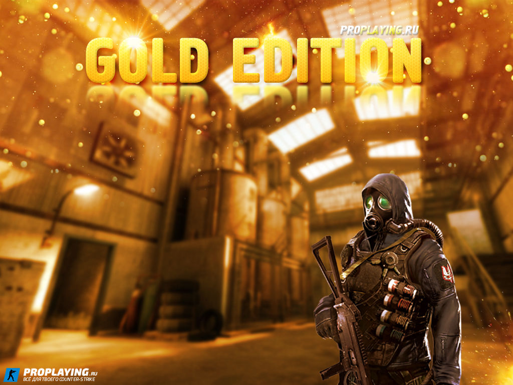 CS 1.6 «Gold Edition» 2018