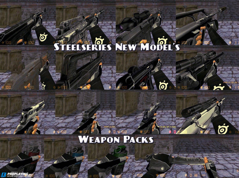 Качественные модели оружия для кс 1. 6 скачать бесплатно.