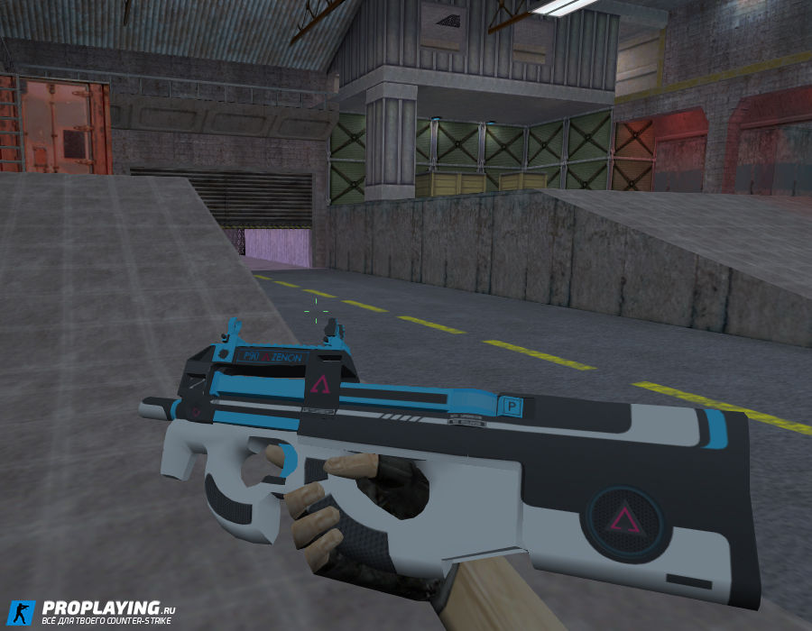 HD скин P90 «Zenon» для CS 1.6 с осмотром