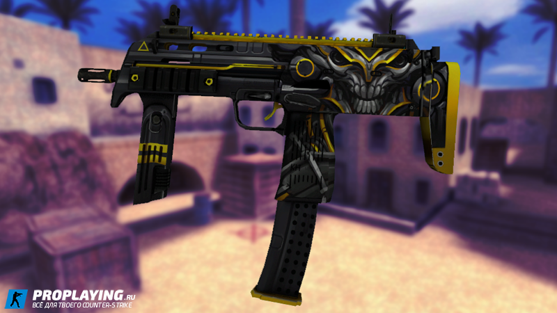 HD Модель  MP7 «Nemesis» для CS 1.6