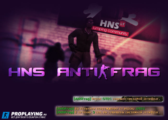 Плагин «HNS Anti-Frag 1.0» для CS 1.6 сервера