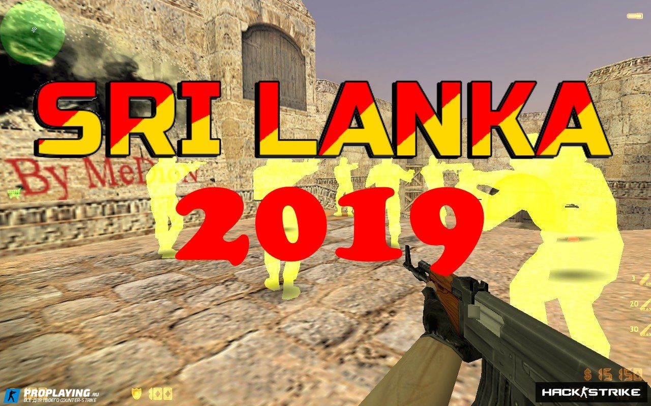 Чит Sri Lanka 2019 для Counter Strike 1.6