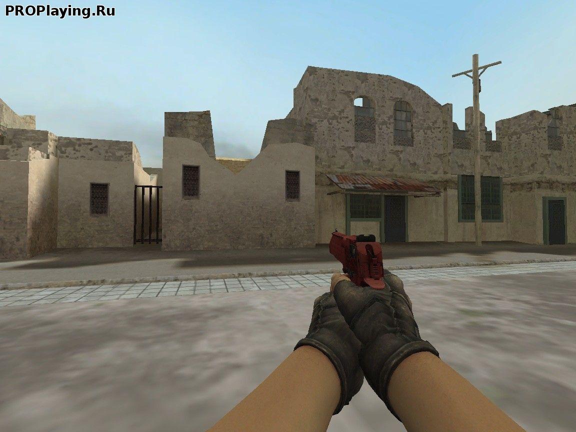 Deagle модели оружия для cs 1. 6 загрузки all-cs. Net. Ru.