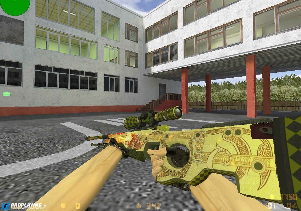 HD Модель AWP «Dragon Lore» для CS 1.6