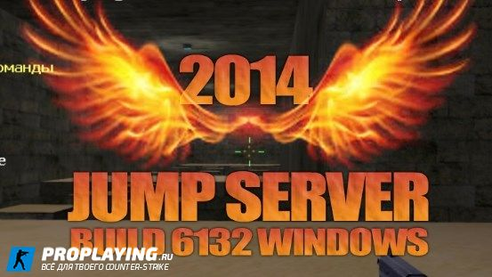 Готовый сервер KZ (Jump) by TheNega 2014 [Build 6132 / Windows]