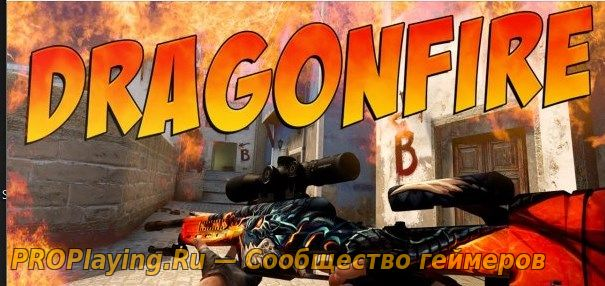 SSG 08 Dragon Fire для CSS - замена Scout