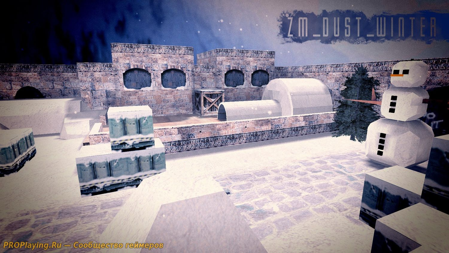 zm_dust_winter - зимняя ZM карта для CS 1.6