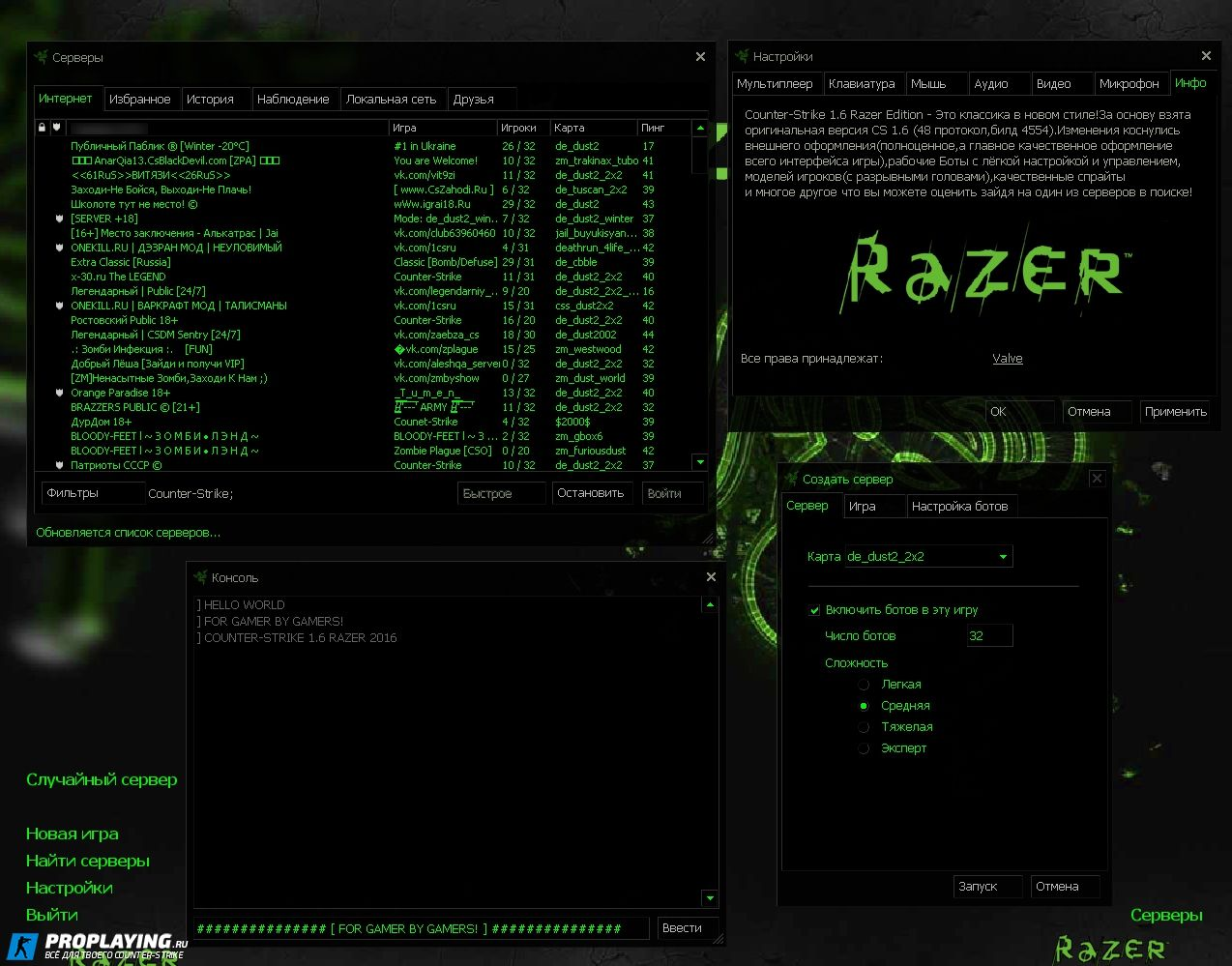 CS 1.6 Razer Edition